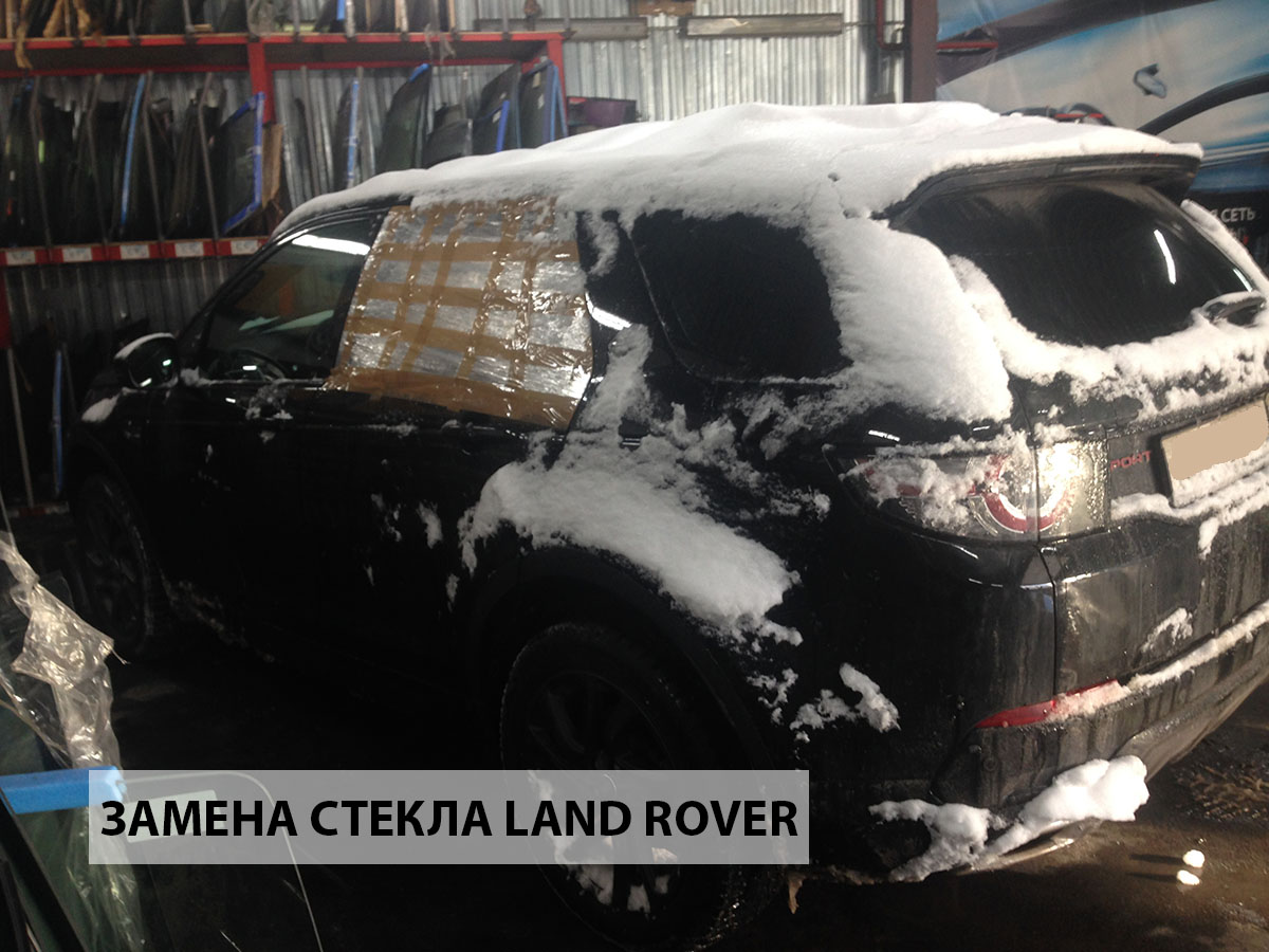 автомобильное стекло на land rover