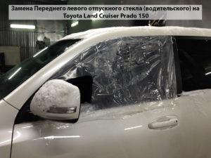 стекла на Toyota
