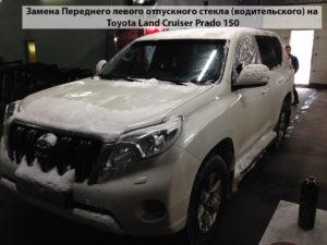 стекла на Toyota в Москве