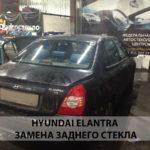 автостекла на hyundai в Москве