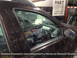 замена стекла на автомобиле renault duster