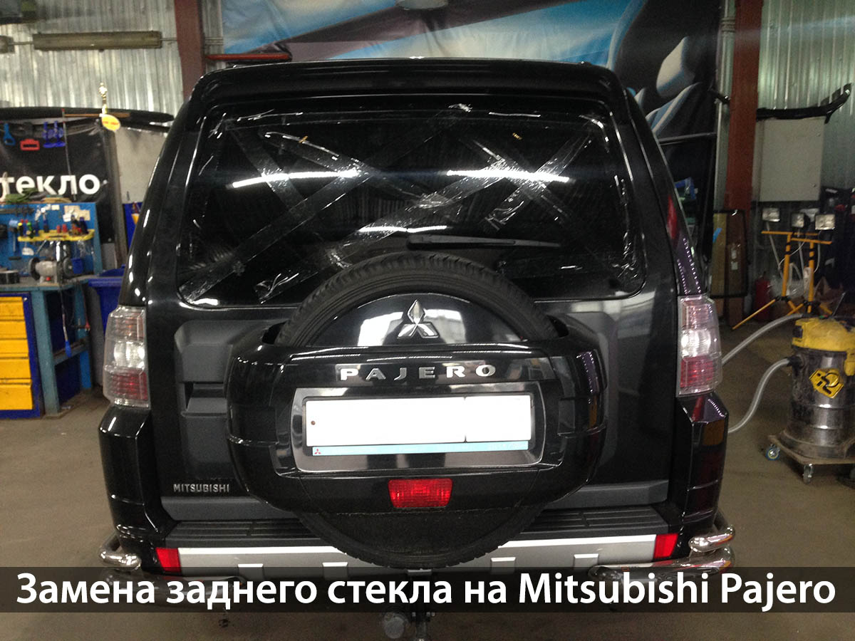 замена стекла на mitsubishi в москве