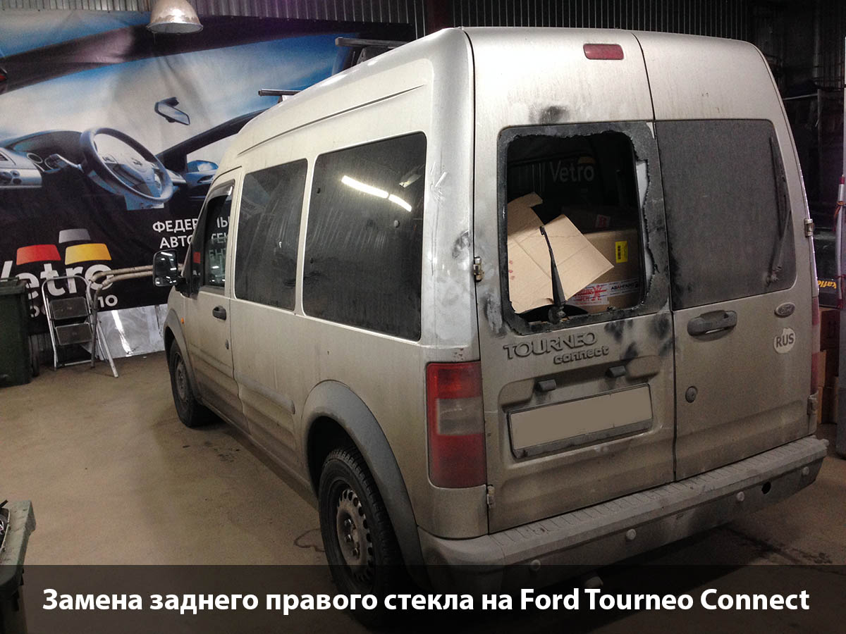 Автостекла для автомобиля Ford Tourneo Connect. Установка и продажа.