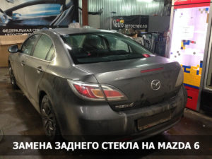 Автостекла для автомобилей на Киевском шоссе