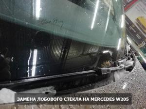 Стекла на автомобили в Обнинске