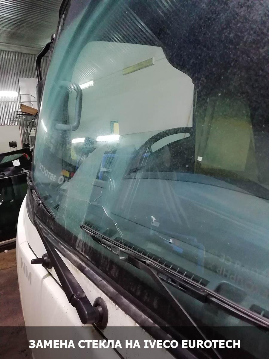 стекла на автомобили в Истре