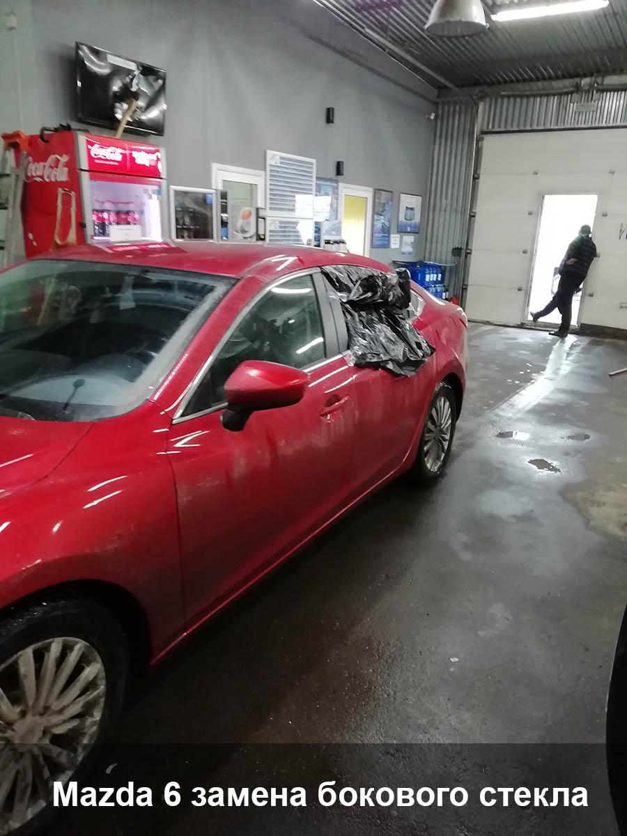 Стекла на автомобили в Баранцево
