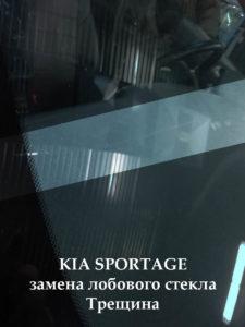 Лобовое стекло на KIA Sportage установка
