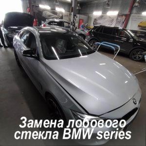 Автостекла в Москве