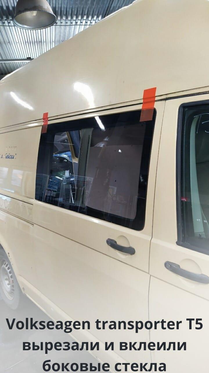 Самым главным требованием к любым автостеклам является их безопасность, прочность, надежность и срок службы. Поэтому данной части машины стоит всегда уделять особое значение. При первом же повреждении следует обратиться автосервис и заменить стекло, чтобы избежать дорожно-транспортные происшествия, в связи с ограниченной видимостью, создаваемой испорченным автостеклом.